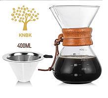 Кемекс для кави (Chemex 400 мл) з металевим фільтром багаторазовим