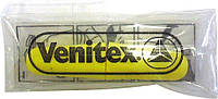 Беруши одноразовые. Беруши Venitex одноразовые CONIC200.