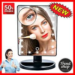 Зеркало для макияжа с 22 LED подсветкой Large Led Mirror ,настольное зеркало для макияжа зеркало настольное