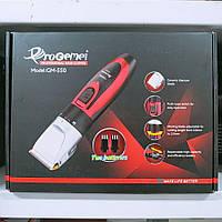 Аккумуляторная машинка для стрижки ProGemei Gm-550