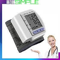 Цифровой тонометр Automatic Blood Pressure, Автоматический тонометр на запястье + Подарок
