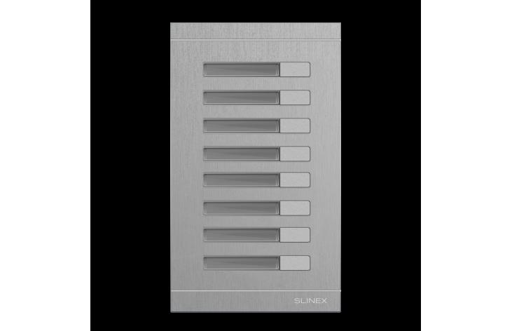 Модуль розширення для викличних панелей Slinex