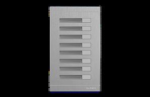 Модуль расширения для вызывных панелей Slinex