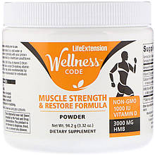 "Комплекс для мышечной силы Life Extension ""Wellness Code Muscle Strength & Restore Formula"" (94.2 г)"