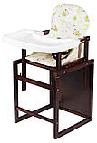 Стульчик- трансформер Babyroom Пони-220 тонированный пластиковая столешница  желтый (мишки, звезды), фото 2