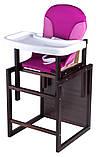 Стільчик - трансформер Babyroom Поні-220 тонований пластикова стільниця малина-рожевий, фото 2