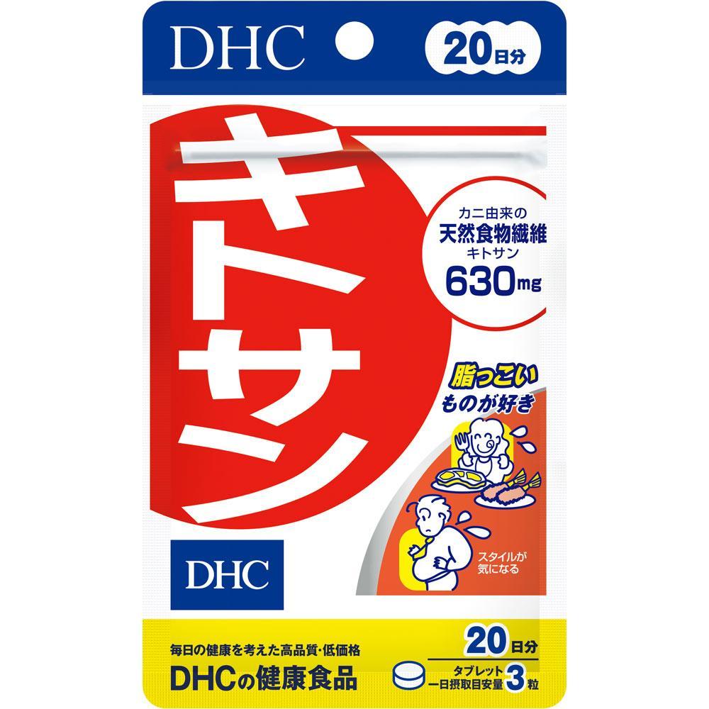 DHC хітозан з краба для схуднення 60 табл на 20 днів