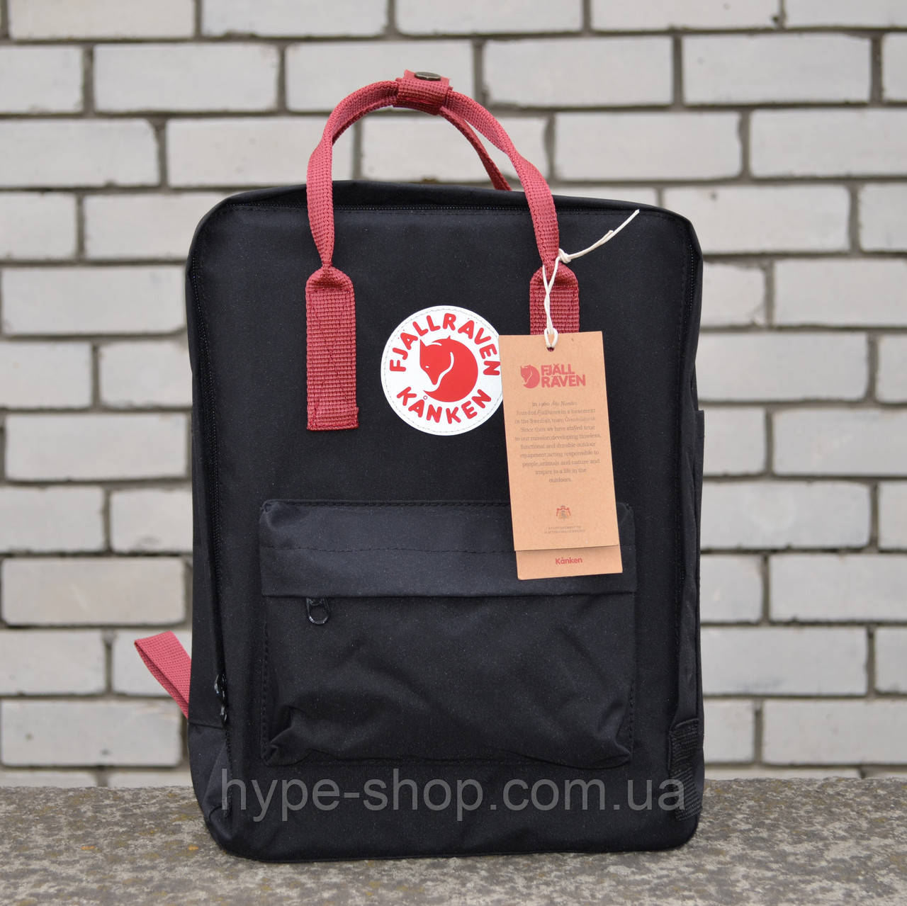 Чорний Рюкзак в стилі Fjallraven Kanken Classic, чорний канкен