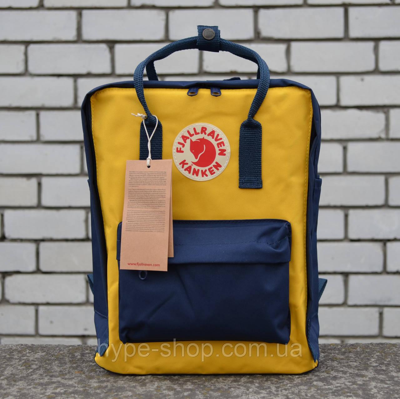 Рюкзак в стиле Fjallraven Kanken Classic, канкен