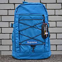 Рюкзак в стилі Supreme синій