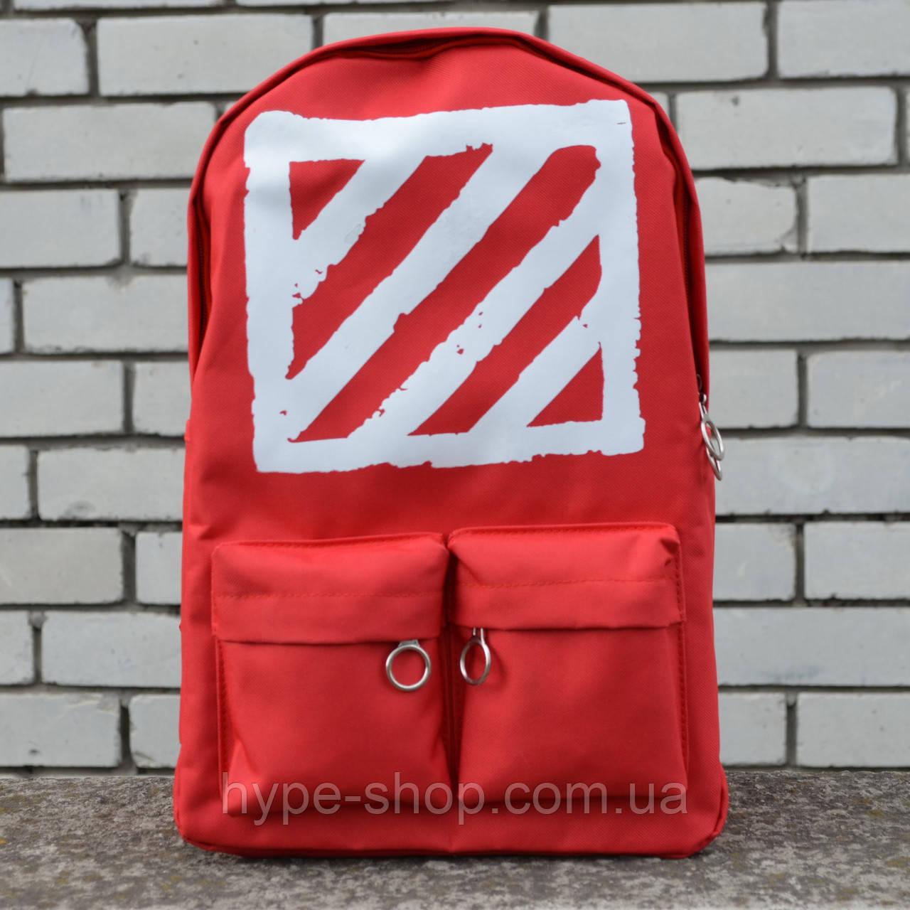Рюкзак в стиле Off-White красный