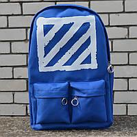 Рюкзак в стилі Off-White синій