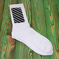 Біла Шкарпетки в стилі Off-White Універсальні 36-45