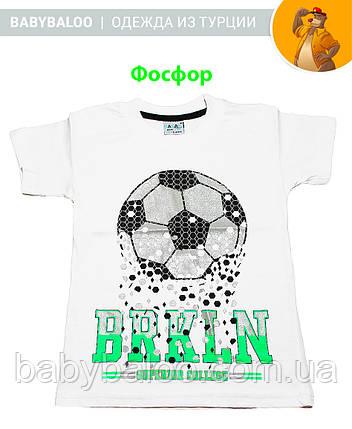 """Стильная футболка фосфор """"Мяч"""" (от 5 до 8 лет), фото 2"""