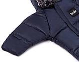 Зимний конверт Bair North premium  темно-синий, фото 9