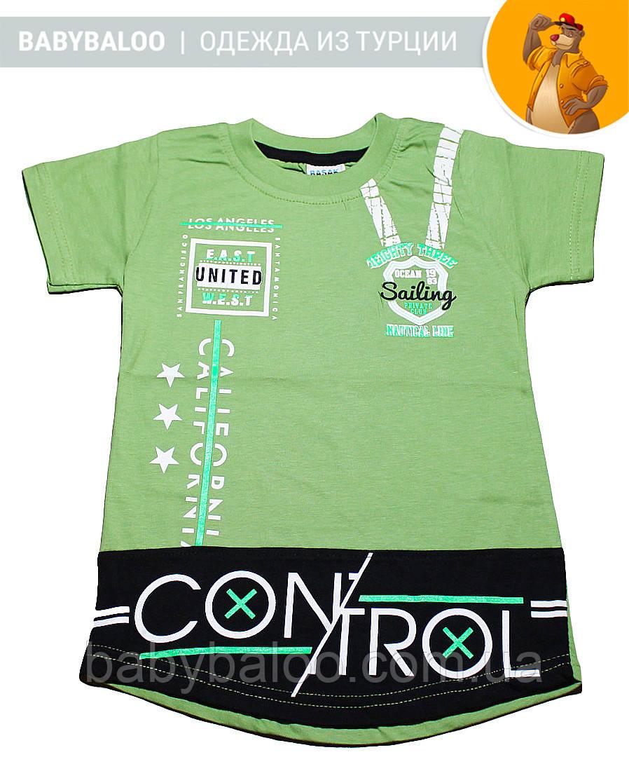 """Стильная футболка  """"Control"""" (от 5 до 8 лет)"""