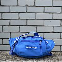 Синя Поясна сумка в стилі Supreme