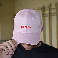 Рожева Кепка Стиль