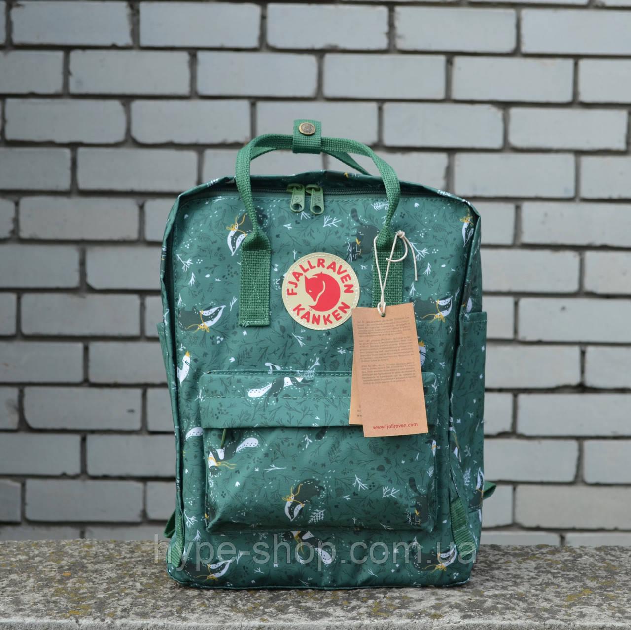 Зелений Рюкзак в стилі Fjallraven Kanken Classic, зелений канкен