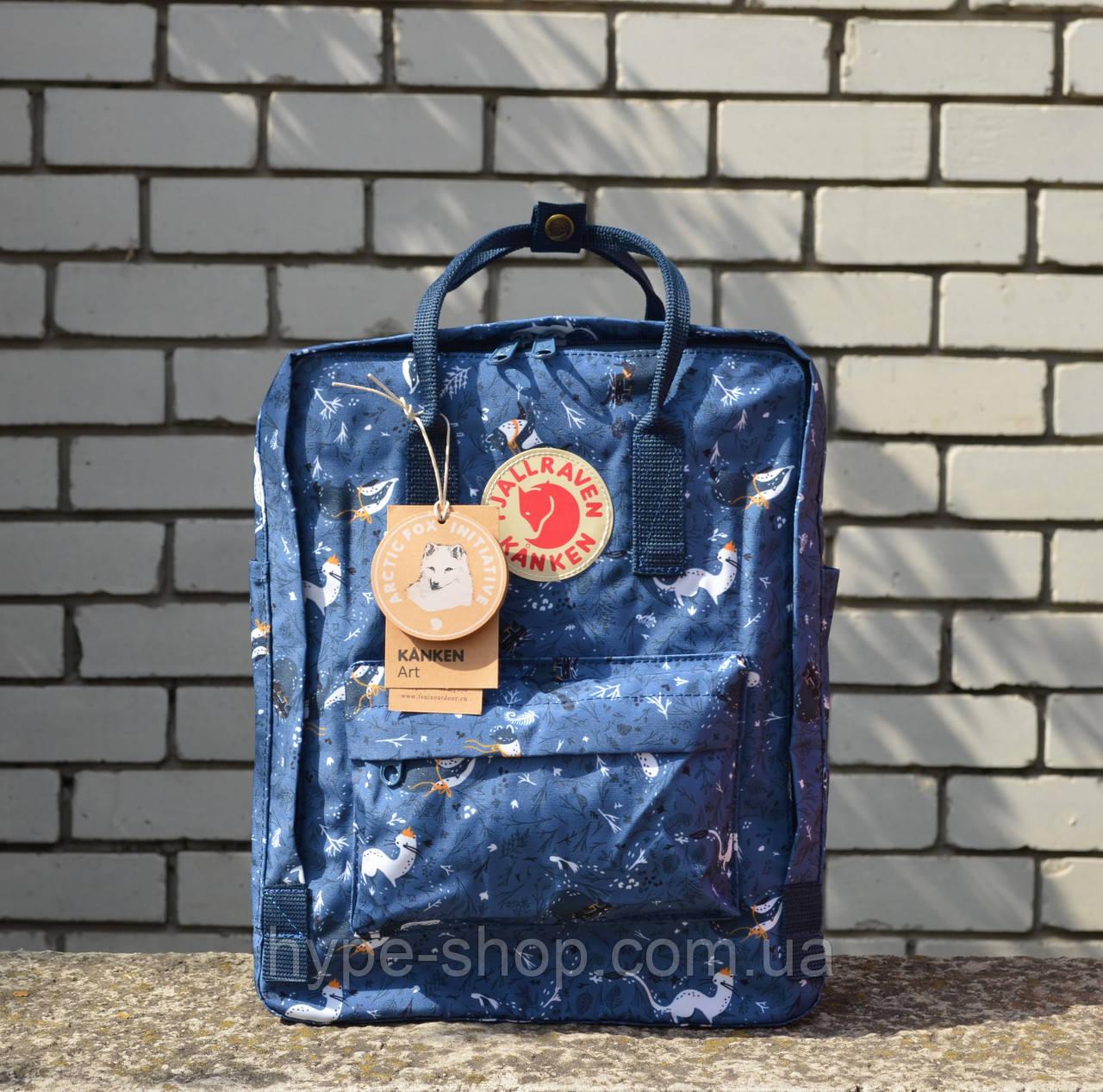 Синий Рюкзак в стиле Fjallraven Kanken Classic, синий канкен