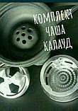 Кальян AMY DELUXE 057 черный цвет, фото 8