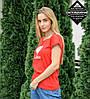 Футболка женская с отворотом Likee (0930жр), Красный, фото 2