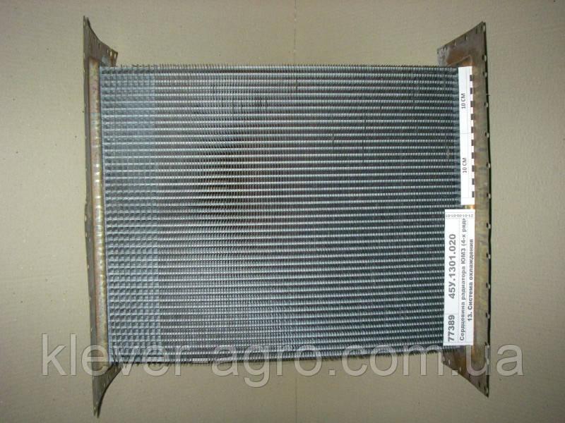 Сердцевина радиатора ЮМЗ (4-х рядная)(пр-во г.Оренбург)
