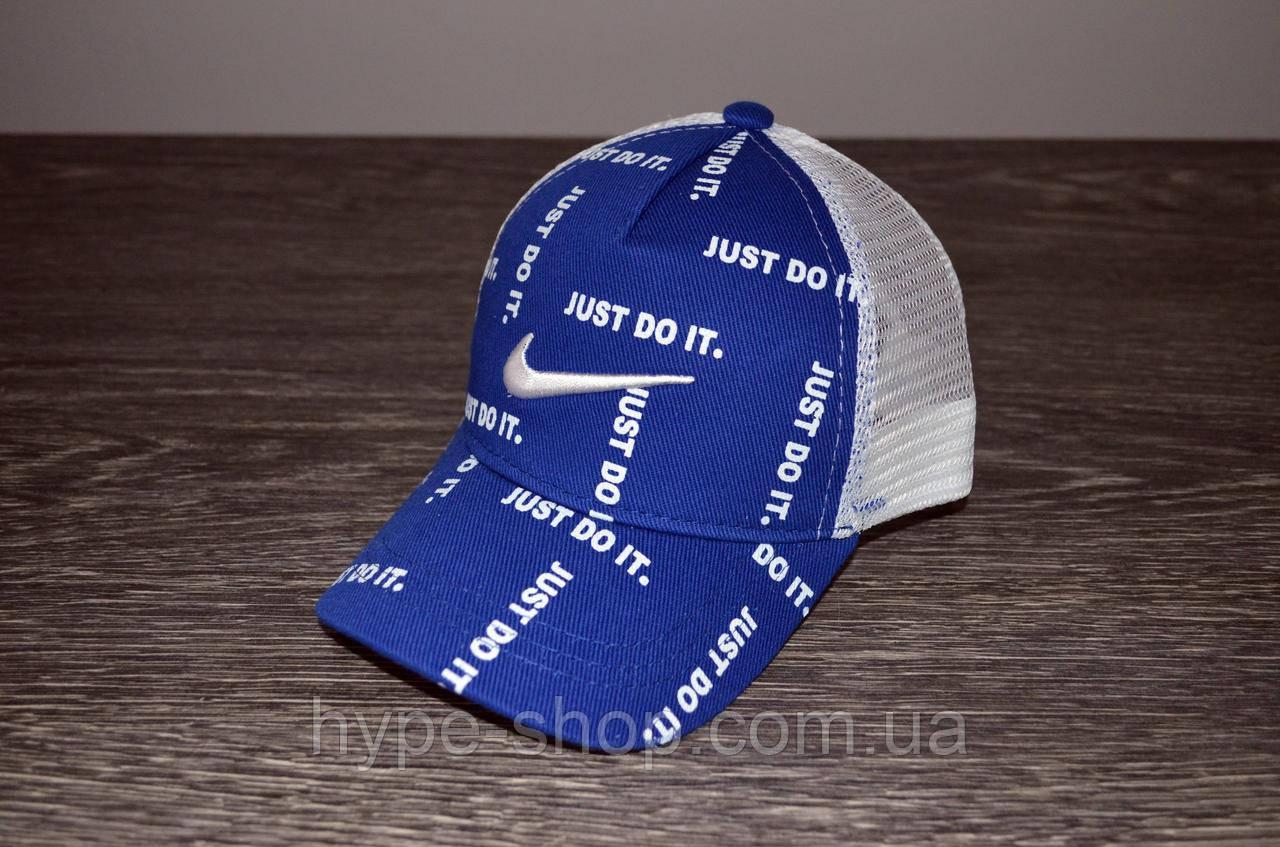 Синяя Кепка в стиле Nike