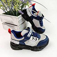 Детские кроссовки 26,27,28,29,30
