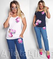 Джеггинсы и футболка костюм с аппликацией женский большие размеры