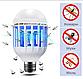Антимоскитная Лампа Светодиодная Ловушка Уничтожитель Комаров Zapp Light, фото 2