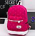 Рюкзак женский городской школьный Kaila Werin Розовый, фото 2