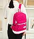 Рюкзак женский городской школьный Kaila Werin Розовый, фото 6