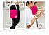 Рюкзак женский городской школьный Kaila Werin Розовый, фото 7