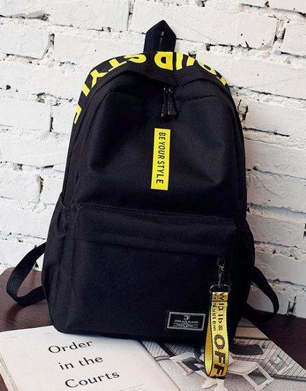 Рюкзак городской молодежный Taolegy Be Your Черный с желтым