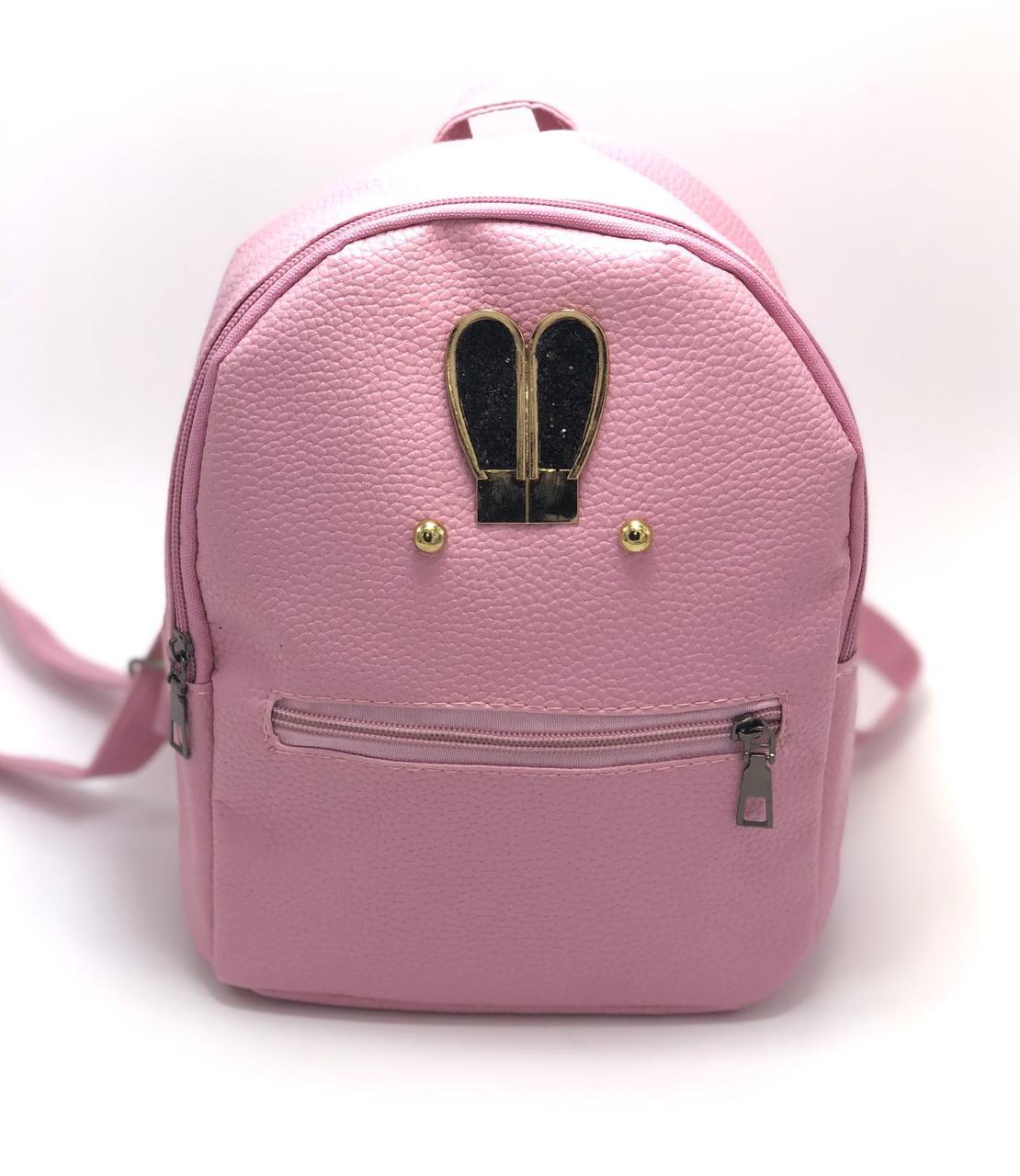 Рюкзак женский кожзам Kaila с ушками Розовый