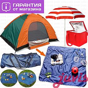 Палатка походная-пляжная,коврик антипесок,термосумка,сумка холодильник большая,зонт зонтик пляжный от солнца