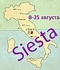 В Италии сиесту никто не отменял