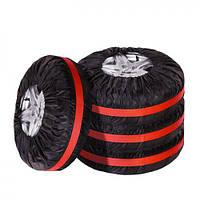 Чехлы для хранения колес C-10002-4/TC-001