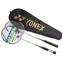 Ракетки для бадмінтону 2 штуки Yonex NanoSpeed в чохлі + Подарунок воланчик, фото 2