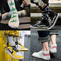 Хайповые Шкарпетки