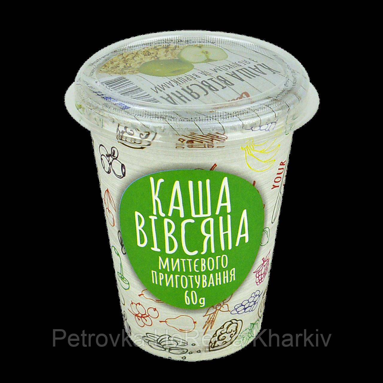 """Каша """"Овсянка с яблоком и сливками"""" 60 гр, ИЛНА. ящ/10шт"""