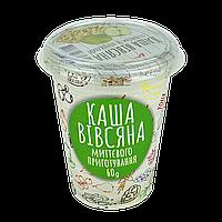"""Каша """"Овсянка с яблоком и сливками"""" 60 гр, ИЛНА. ящ/10шт, фото 1"""