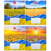 """Зошит 12 арк """"я люблю Україну"""" клітинка"""""""