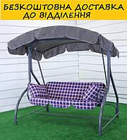 """Садовые качели GreenGard """"Кристи 003"""""""
