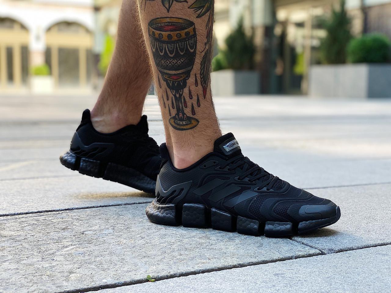 Кроссовки мужские Adidas Climacool Vento / FX7841 (Размер:42)