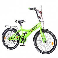 Двухколесный велосипед для детей EXPLORER T-220113, со светоотражателями, багажником и зеркалом, зеленый