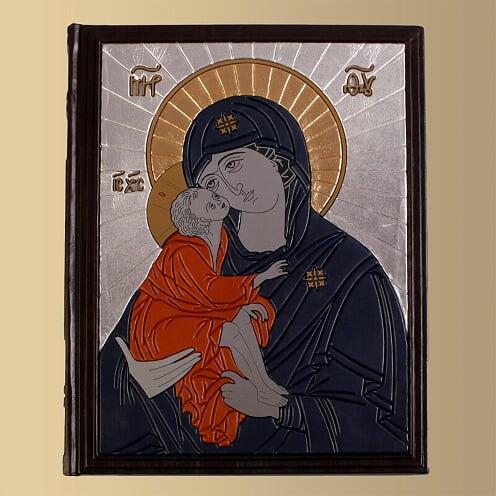 """Книга ілюстрована в шкіряній палітурці """"Православні ікони"""""""