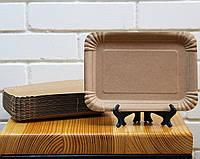 Тарелка одноразовая бумажная прямоугольная крафт, 50 шт (15,5 х 21,5 см)