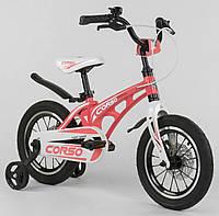 """Детский двухколёсный велосипед 14"""" с магниевой рамой литыми дисками дисковые тормоза Corso MG-505 розовый"""